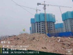 郑州一处工地大面积黄土建筑垃圾裸露