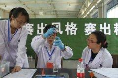 宁夏在2020年全国辐射环境监测质量考