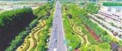 一图读懂郑州2021年生态环境工作