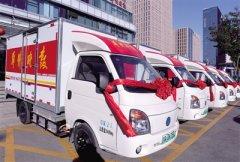 郑州报业集团和德力汽车牵手 交付首批