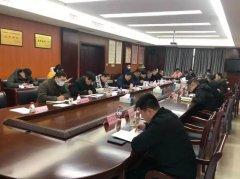 义乌召开土壤污染防治联席会议