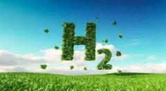 """首个""""绿氢""""标准出台,弥补制氢环节""""碳足迹""""核查空"""