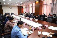 济宁市生态环境局召开全市非道路移动
