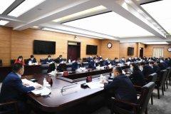 黑龙江省生态环境厅召开厅党组会议部署相关工作