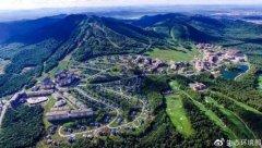 吉林长白山国际度假区近百栋违建别墅