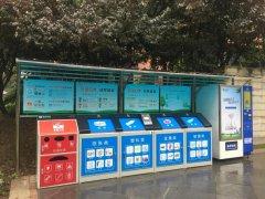 重庆生活垃圾分类工作持续保持西部城