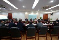 安徽省生态环境厅召开安徽省碳达峰行