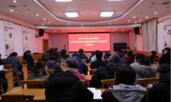 青海省生态环境厅第二考核组对西宁市