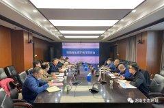 湖南省生态环境厅赴长江流域生态环境