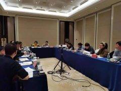 台州市生态环境局温岭分局召开2020年