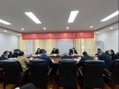 """资阳市召开中央和省级生态环境保护督察反馈问题整改"""""""