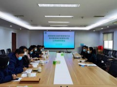 浙江省生态环境厅组织开展发电企业碳