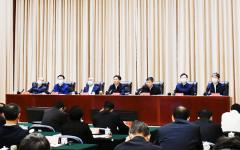 全国生态环境保护工作会议在北京召开