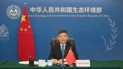 生态环境部部长黄润秋视频出席首届加速适应部长级对话