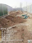 一堆又一堆的土,郑州多家工地扬尘问
