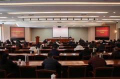金华市生态环境局安全生产工作会议召开