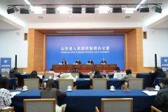 山东省召开2020年全省生态环境质量状