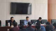 济宁市生态环境局召开全市水污染防治
