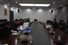 上饶市生态环境局党组召开会议