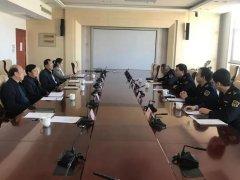 山东省生态环境厅召开2020年海洋生态