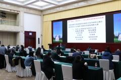 中国环境科学研究院举办2021年第一期名家讲堂暨干部培