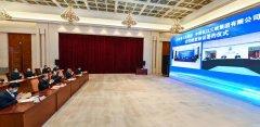 吉林省政府与中国长江三峡集团签署合