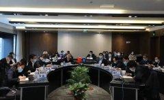 中国恩菲召开2021年度安全环保工作视频会议