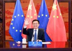 韩正同欧盟委员会第一副主席蒂默曼斯