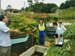 中央第一生态环境保护督察组向北京市反馈督察情况
