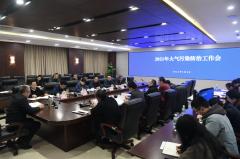 重庆市生态环境局召开2021年大气污染