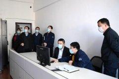 黑龙江省生态环境厅厅长贾君到省生态