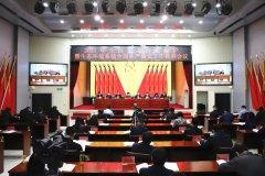 内蒙古自治区生态环境保护委员会召开