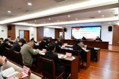 漳州市生态环境局召开局领导班子成员