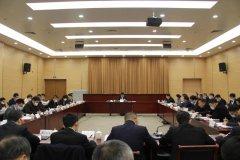 衢州市召开第二轮中央生态环境保护督