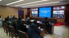 福建省生态环境厅召开全省自然生态保
