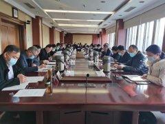 济宁市召开污染防治攻坚战2020年评估