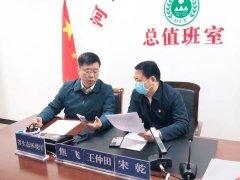 湖南省召开春节期间大气污染防治工作研判会