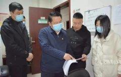 河南省生态环境厅领导到郑州焦作暗访调研重污染天气应
