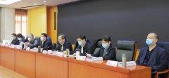 2021年天津市生态环境保护工作会议召开