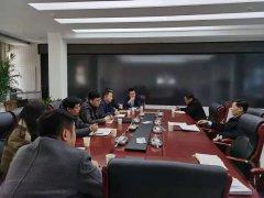 西宁市组织召开化工园区地下水调查及
