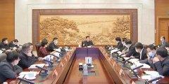 浙江省召开会议 听取关于中央生态环境