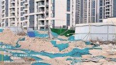 郑州这家工地防尘布缺损 黄土裸露 还