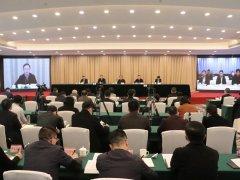 四川省生态环境保护督察组向乐山市反馈督察意见