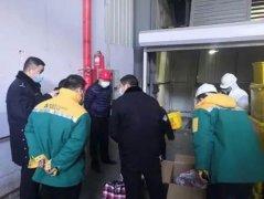 雅居乐环保集团协助秦皇岛警方销毁毒品,涉案价值3000