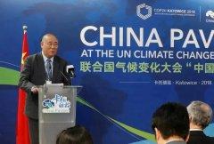 解振华担任中国气候变化事务特使 具体