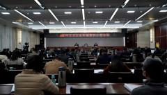 九江市召开2021年全市生态环境保护工作会议