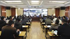 九江市生态环境局长工作会议顺利召开