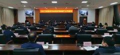 2021年郑州市生态环境保护工作会议召