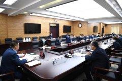 黑龙江省生态环境厅召开厅党组会议 部