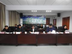 延边州生态环境保护工作会议召开